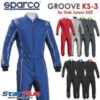 スパルコ レーシングスーツ GROOVE KS-3は、最新のCIK公認規格を取得しながらもお求めやす...