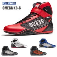 スパルコ レーシングシューズ OMEGA KB-6は、レーシングカート・走行会ドライバー向けに設計さ...