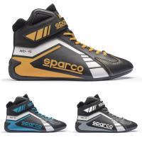 スパルコ レーシングシューズ Scorpion(スコーピオン)KB5は、レーシングカート競技向けに開...