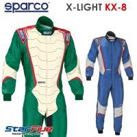 スパルコ レーシングスーツ X-LIGHT KX8は、従来モデル(X-LIGHTシリーズ)の軽量性と...