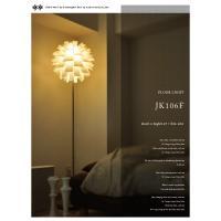 ノーブルスパーク社のお洒落な照明です。  ■サイズ:直径40cm × 高さ165cm  ■材質:シェ...