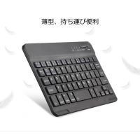 ワイヤレス コンパクト キーボード 持ち運び Bluetooth 接続 タブレット スマホ iPad 外出 送料無料