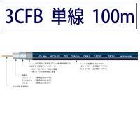 ■ 特長 ・TCX-FBLシリーズでは両面アルペットテープを接着タイプとすることで、ケーブルに折り曲...