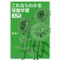 ご注文〜3日後までに発送予定(日曜を除く) 本 ISBN:9784061538283 瀧雅人/著 出...