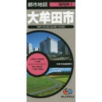 本 ISBN:9784398940957 出版社:昭文社 出版年月:2017年 サイズ:地図1枚 6...