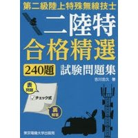 ご注文〜3日後までに発送予定(日曜を除く) 本 ISBN:9784501332105 吉川忠久/著 ...