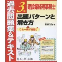ご注文〜3日後までに発送予定(日曜を除く) 本 ISBN:9784781014340 桑原知之/編・...