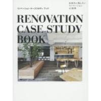本 ISBN:9784904403105 出版社:トーソー株式会社トーソー出版 出版年月:2014年...