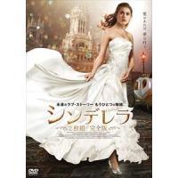 種別:DVD 解説:イタリア・ローマ。ピアニストを夢見る少女オーロラは、音楽家の父と裕福な生活を送っ...