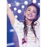 種別:DVD 安室奈美恵 販売元:エイベックス・エンタテインメント JAN:457349786031...