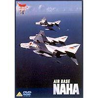 種別:DVD 解説:厳しい訓練や、戦闘機演習など迫力満点の映像を収めたミリタリー・ビデオ。今作では航...