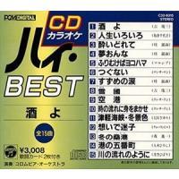 種別:CD 販売元:日本コロムビア JAN:4988001794158 発売日:2016/03/24...