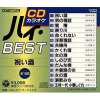 種別:CD 販売元:日本コロムビア JAN:4988001794165 発売日:2016/03/24...