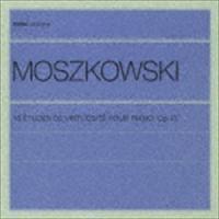 モシュコフスキー:15の練習曲 [CD]