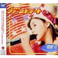 種別:DVD 松浦亜弥 解説:2002年6月2日に東京国際フォーラムで行なわれた、松浦亜弥のファース...