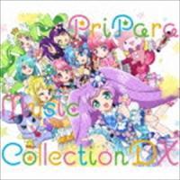 プリパラ ミュージックコレクション DX(2CD+DVD) [CD]