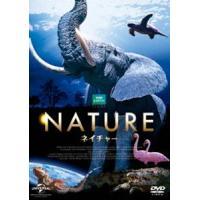 種別:DVD 解説:『ディープ・ブルー』『アース』のBBC EARTHが贈る驚異の大自然体験!人類が...