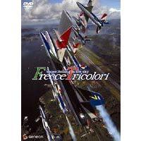種別:DVD 解説:10機編隊アクロバット飛行チーム「フレッチェ・トリコローリ」の編成45周年を記念...