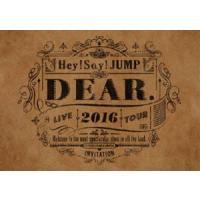 種別:DVD Hey! Say! JUMP 解説:山田涼介、知念侑李、中島裕翔、岡本圭人、有岡大貴、...