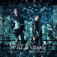 種別:CD SCREEN mode 解説:『タイムボカン』シリーズ誕生40周年(2015年時)記念T...