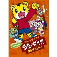 ★SummerCP オススメ商品 種別:DVD 特典:オリジナル・キャラクター・ステッカー(初回生産...