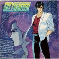 【Blu-specCD2】 CITY HUNTER オリジナル・アニメーション・サウンドトラック Vol.2