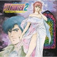 【Blu-specCD2】 CITY HUNTER 2 オリジナル・アニメーション・サウンドトラック Vol.2