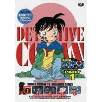 TVアニメ「名探偵コナン」DVDシリーズ