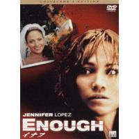 種別:DVD ジェニファー・ロペス マイケル・アプテッド 解説:夫の異常な愛に脅えながらも、愛する娘...