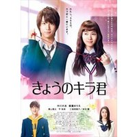 種別:DVD 中川大志 販売元:ポニーキャニオン JAN:4988013348592 発売日:201...
