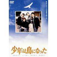種別:DVD 浅野ゆう子 国本雅広 解説:2001年4月1日、TBS系で放映され視聴者の涙を誘った、...