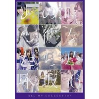 種別:DVD 乃木坂46 解説:AKB48の公式ライバルとして結成した、秋元康プロデュースのアイドル...