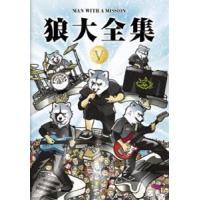 """種別:DVD MAN WITH A MISSION 解説:日本のロックバンド""""MAN WITH A ..."""