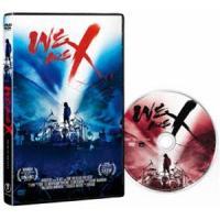 種別:DVD X JAPAN スティーヴン・キジャック 解説:日本を代表するヴィジュアル系ロックバン...