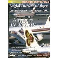 種別:DVD 解説:世界21カ国で発売中のAirUtopiaシリーズの第3弾。今作は、バンコクのドン...
