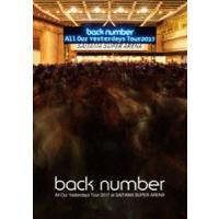 種別:DVD back number 解説:清水依与吏、小島和也、栗原寿の3人で活動する日本のロック...