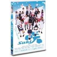 種別:DVD 浜辺美波 小沼雄一 解説:ベストセラーを記録した原作が、TVドラマを経て映画でクライマ...