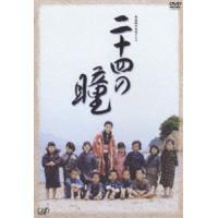 種別:DVD 黒木瞳 大原誠 解説:2005年8月2日に日本テレビ系列にて放送された、終戦60年特別...