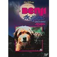 種別:DVD フランク・イン ジョー・キャンプ 解説:「がんばれ!がんばれ!ベンジー」はベンジー・シ...