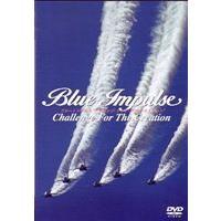 """種別:DVD 解説:航空自衛隊のアクロバットチーム""""ブルーインパルス""""を追ったDVD。国内最高の人気..."""
