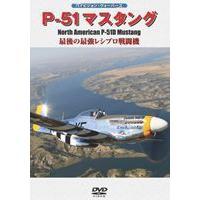 種別:DVD 販売元:ワック JAN:4582117826279 発売日:2011/04/15 登録...