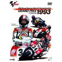 種別:DVD 解説:ロードレース世界選手権の1993年度総集編。ウェイン・レイニー、ミック・ドゥーハ...