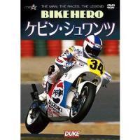 種別:DVD ケビン・シュワンツ 解説:80年代から90年代にかけて活躍した世界のトップライダーに焦...