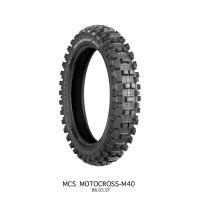 ■F/R:F/R兼用 ■タイヤパターン名:M40 ■リム径:10 ■トレッド幅:2.50 ■荷重指数...