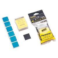 ・付属品:イージーパッチ 6枚、紙ヤスリ 1枚 ・接着剤不要のパンク修理パッチ ・携帯に便利なプラス...