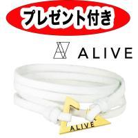 【商品説明】  ALIVEのシンボルでもある三角をモチーフにしたフックが特徴の巻きブレスレットです。...