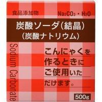 炭酸ソーダ結晶 500g / 大洋製薬