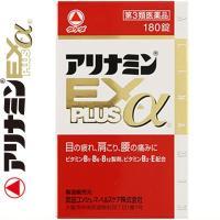 【第3類医薬品】武田薬品工業アリナミン EXプラスα 180錠