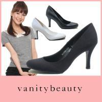 ハイヒール パンプス Vanity Beauty ( バニティービューティー )(8000) ラウン...