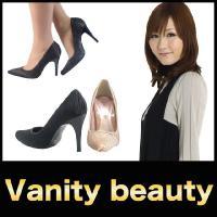 ハイヒール パンプス Vanity Beauty ( バニティービューティー )(9400) ポイン...